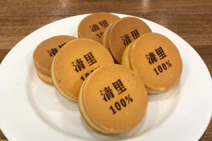 【JAところ通信】清里町「きよ~る」で販売されているおやき「清里焼き」のご紹介