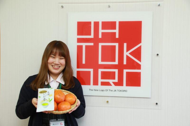 【JAところ通信】いび川農業協同組合より富有柿といび茶を頂きました!
