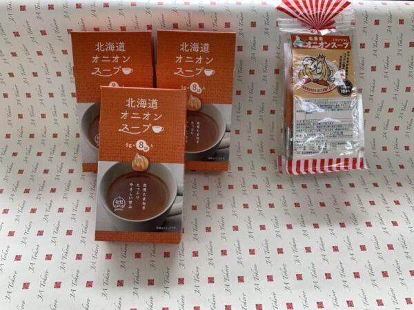【JAところ通信】商品パッケージがリニューアルしました!