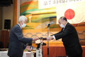 【JAところ通信】梅田勇俊氏が北海道報徳善行賞を受賞しました